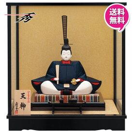 【ポイント最大34倍&お得クーポン】 浮世人形 一秀 天神 木目込人形飾り 日本人形ケース飾り お祝い O-30