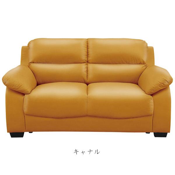 6色対応、2人掛けソファ 革張り【オペラR】 送料無料 開梱設置
