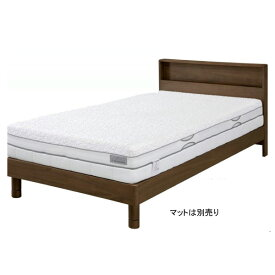 【開梱設置】 送料無料センベラ シングルベッド 「モデスト」 すのこタイプ ウォールナット材 床面高さ2段階調節 2口スライドコンセント付き