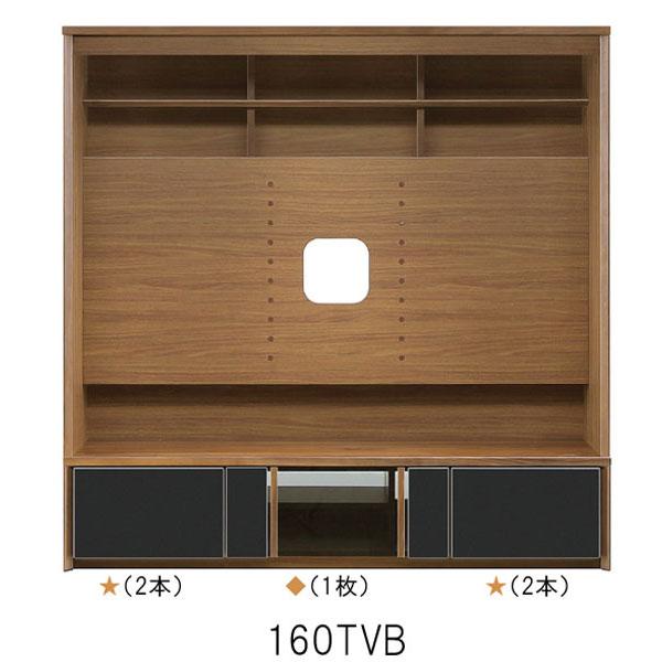 ★ポイント増量&クーポン★ 開梱設置 送料無料テレビボード ハイタイプ完成品 160cm幅 「リブレ」 ブラック