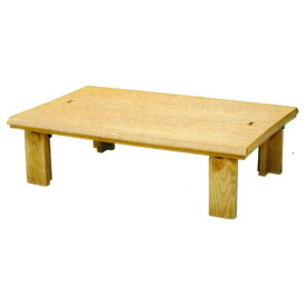 こたつ コタツ テーブル 家具調150cm幅 「なごみ」国産 送料無料