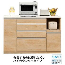 【送料無料】 幅140cm キッチンカウンター ガイザー キッチンカウンター 収納 日本製 キッチンカウンター 完成品 キッチンカウンター 間仕切り 幅140cm キッチンカウンター 140 sp10
