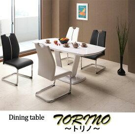 【スーパーSALE特価】【送料無料】ダイニングテーブル 幅160cm トリノモダン 伸縮 テーブルのみ 天板鏡面塗装 4人掛け sp10