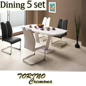 【送料無料】ダイニングテーブル 5点セット 幅160cm 4人掛け ダイニングテーブルセットダイニングテーブル テーブル カンティレバーチェア