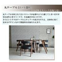 【送料無料】ダイニングテーブル5点セットシトラス幅120cm4人掛けダイニングセット丸テーブル