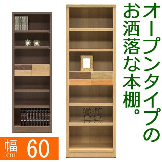 Simple Tester Bookcase Library Collection Rack Width 60 Cm Wide Board Oak Materials Bookshelf With Doors Fashionable Furniture Shelf