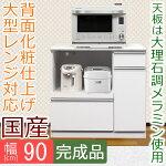 【開梱設置送料無料】幅90cmOPカウンターストーンキッチンカウンター収納日本製キッチンカウンター完成品キッチンカウンター間仕切り幅90cmキッチンカウンター90メラミン05P05July14