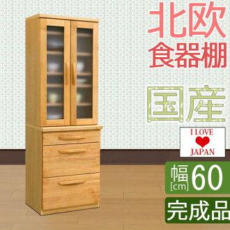 Furniture Village Apex furniture village kitchen - page 2 - furniture reviews