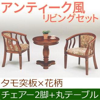 Furniture Village Coffee Table furniture-village | rakuten global market: living dining set kevin