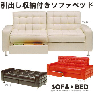 Furniture Village Beds furniture-village | rakuten global market: if skin sofa long ti