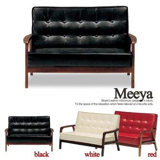 沙发玛雅人沙发古董组合皮肤皮革沙发木腿本世纪中叶简单复古咖啡厅双人沙发双人沙发和沙发两个座位沙发复古黑色红色象牙