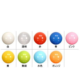 【 ボールプール ボール】ボールプール用カラーボール セーフティボール サンプル9個/ キッズコーナー 遊び場 キッズスペース ボール カラーボール キッズ こども キッズールーム ボールプール かわいい おもちゃ