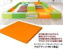 【キッズコーナー単品】 アスレチックシリーズ(単品) フロアマット FM-1 キッズスペース ブロック クッション 大型 …