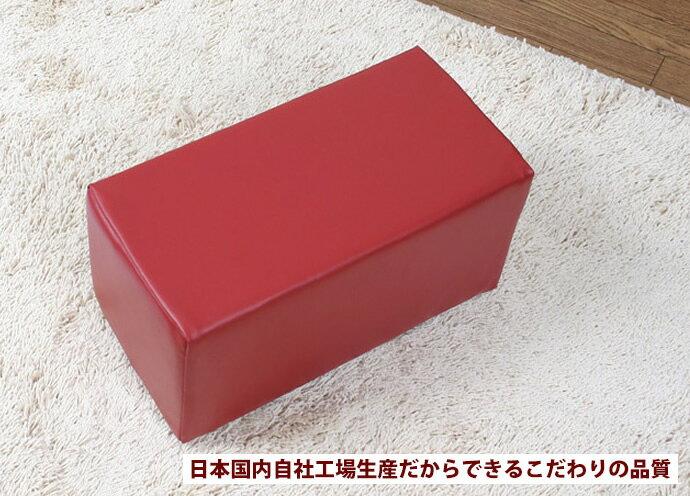 クッション HO-400(レザータイプ) 長方形 全40色 肘置き クッション 直方体 肘おき 四角 アームレスト 車 合皮レザー 腰痛対策 ソファ ベンチ クッション 合成皮革 日本製