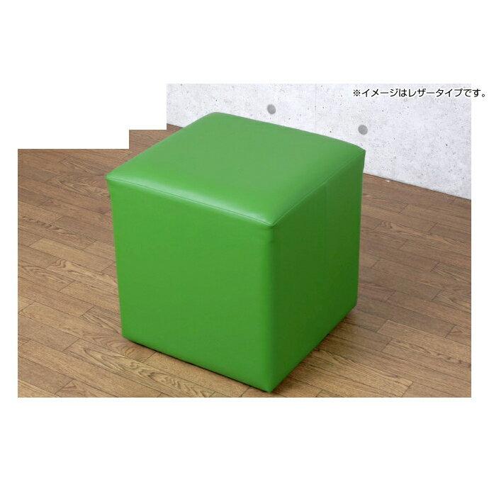 スツール ボックス コスカット(レザータイプ)オットマン 足置き 日本製 ボックス