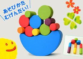 ゆらゆらバランスクッション BLK-1 W1000×D200×H550 大型 クッション おもちゃ キッズ クッション バランス 遊具 キッズコーナー キッズスペース キッズルーム 室内