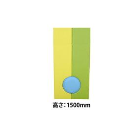 キッズコーナー ウォールマット 高さ1500mm TPH-2(2枚組+丸型) / キッズルーム ウォールマット 壁 保護シート 赤ちゃん 保護 シール キッズ キッズスペース セーフティグッズ