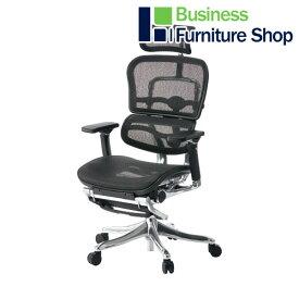 事務イス EHP-LPL-KM-11 BK オットマン付【tw】 パソコンチェア デスクチェア 椅子 (オフィス 事務所)