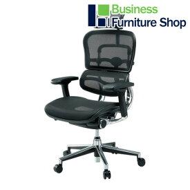事務イス EH-HAM-HB KM-11 BK エルゴヒューマン【tw】 パソコンチェア デスクチェア 椅子 (オフィス 事務所)