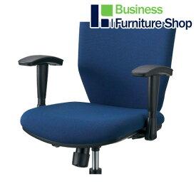事務イス アジャスト肘 KB-NXZ BK パソコンチェア デスクチェア 椅子 (オフィス 事務所)