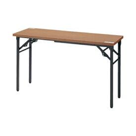 脚折りたたみテーブル TWN-1245 WN(オフィス 事務所)