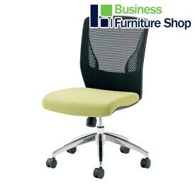 事務イス VCM1 8VCM1A-FHR5 グリーン【tw】 パソコンチェア デスクチェア 椅子 (オフィス 事務所)