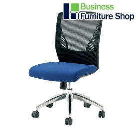 事務イス VCM1 8VCM1A-FHR6 ブルー【tw】 パソコンチェア デスクチェア 椅子 (オフィス 事務所)
