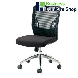 事務イス VCM1 8VCM1A-FHR1 ブラック【tw】 パソコンチェア デスクチェア 椅子 (オフィス 事務所)
