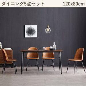 ダイニングテーブルセット 4人用 5点 4脚 インダストリー レザー ブルックリン スチール ブラウン ダイニングセット 食卓テーブルセット 幅120cm