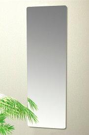 姿見サイズ 割れない鏡!安心・安全!セーフティミラー特大 高さ89×幅29cm【送料無料】_