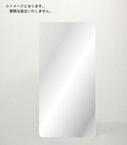 ニューはるピタ 430×210mm HPT-4321