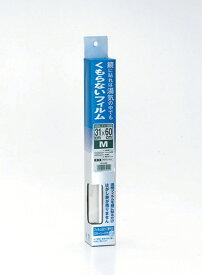 【日本製】くもらないフィルム KF-3160 310×600mm