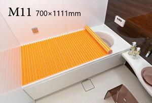 【風呂ふた送料無料】東プレ カラーウェーブ風呂ふた M11 オレンジ 70×110cm用風呂ふた_