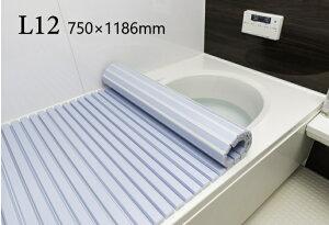 東プレ シャッター風呂ふた L12 75×120cm用風呂ふた
