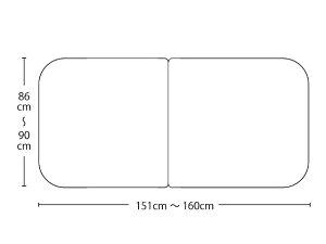 【送料無料】オーダーメイドさめにくい風呂ふたneo 奥行86〜90×間口151〜160cm 2枚割_