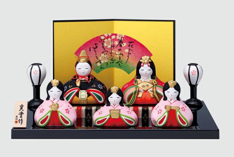 薬師窯 錦彩華みやび飾り雛(1組)【薬師窯/錦彩華みやび/雛飾り/コンパクト/陶器/置物】