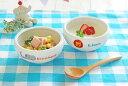 [食器 セット] ファンファン すくい易いおかず鉢(2柄組)【おかず鉢皿 2柄組 子供食器 すくいやすい 】【5000円以…