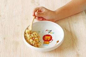 [食器 セット] ファンファン すくい易いうつわ(2柄組)【うつわ 皿 カレー皿 2柄組 子供食器 すくいやすい 】【5000円以上で送料無料】和食器 ギフト 新生活 食器 おしゃれ 約径17.3×高3.8cm