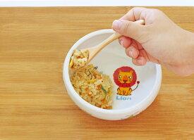 [食器 セット] ファンファン すくい易いボウル(2柄組)【ボウル 皿 カレー皿 2柄組 子供食器 すくいやすい 】【5000円以上で送料無料】和食器 ギフト 新生活 食器 おしゃれ 約径13.8×高5.2cm