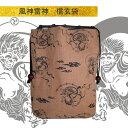 Wayu raku0051 01