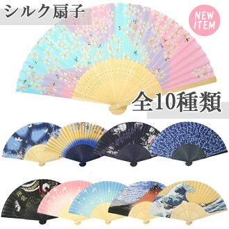 Fan sense fan fan for men for women gift gift gift silk