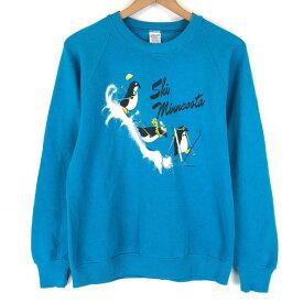 【古着】 JERZEES キャラクタープリントスウェット made in USA スキー ペンギン 80年代 ブルー系 メンズM 【中古】 n012422