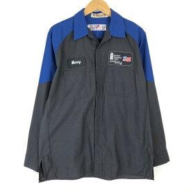 RED KAP レッドキャップ ワークシャツ FORD フォード 切り替え リップストップ 長袖 グレー系 メンズL