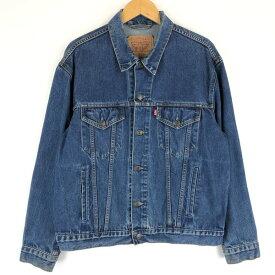 リーバイス 70503 02 デニムジャケット ユーロモデル 濃紺 90年代 ヴィンテージ ブルー系 メンズL n017621