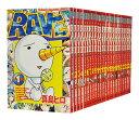 【中古】RAVE レイヴ <1〜35巻完結全巻セット> 真島ヒロ【あす楽対応】