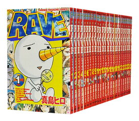 【中古】RAVE レイヴ <1〜35巻完結全巻セット> 真島ヒロ
