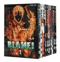 【中古】BLAME(ブラム) <1〜10巻完結全巻セット> 弐瓶勉【あす楽対応】