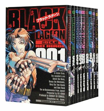 【中古】BLACK LAGOON(ブラックラグーン) <1〜9巻全巻セット> 広江礼威【あす楽対応】