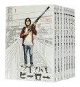 【中古】アイアムアヒーロー <1〜22巻全巻セット> 花沢健吾【あす楽対応】