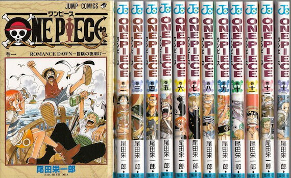 【漫画】【中古】ワンピース(ONE PIECE) <1〜88巻> 尾田栄一郎【あす楽対応】 【全巻セット】
